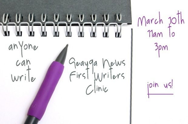 Join us for our first writers clinic